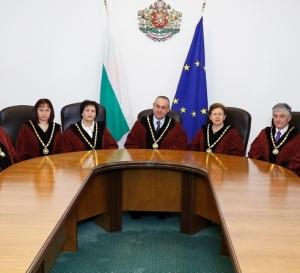 bulgária