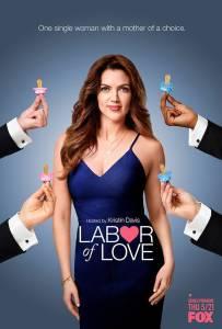 labor love